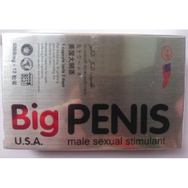 Big dick usa